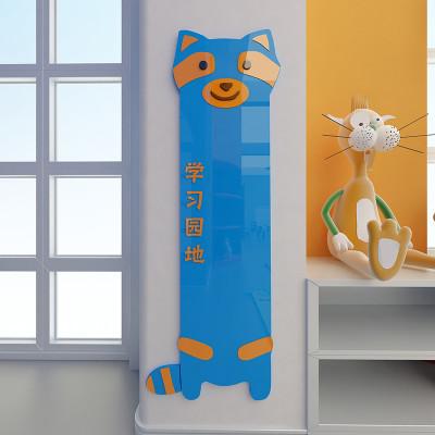 幼儿园展示板家园直通车竖版卡通动物公告栏3d立体墙贴画_1