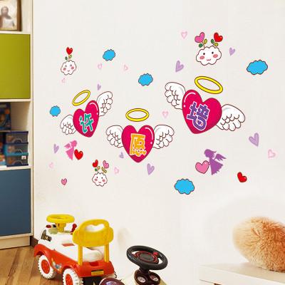 儿童房幼儿园装饰教室布置许愿墙宝宝房间自粘壁纸墙贴纸贴画创意_1