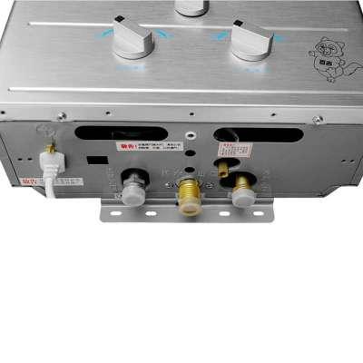 百吉燃气热水器pg-626-10q