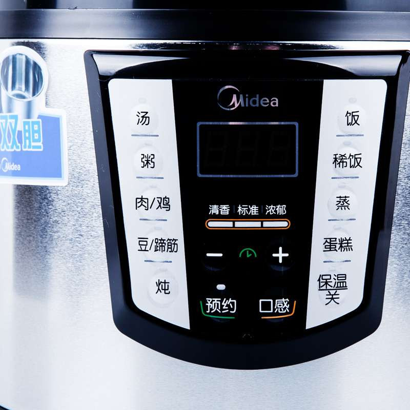 美的电压力锅pls5011_苏宁易购手机版