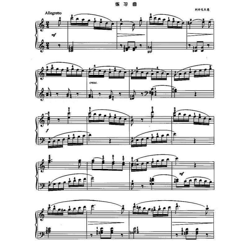 初学钢琴简单的曲谱