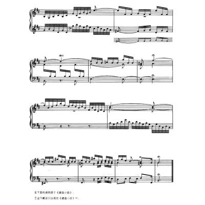 s.巴赫二部创意曲和三部创意曲(含光盘)图片