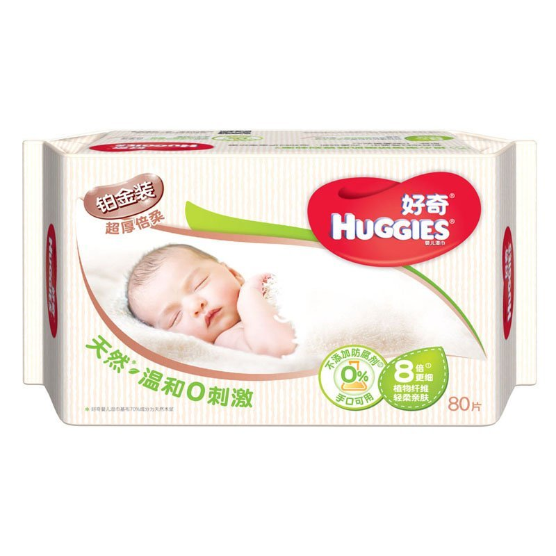 好奇Huggies 超厚倍柔婴儿湿巾 增厚型80片补充¥9.9,丽贝乐婴儿纸尿裤2号(NB+)36片 ¥42