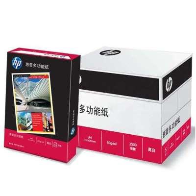 HP 惠普 高白多功能纸(A4、80g、500张*5包)