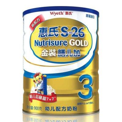 惠氏S26金装膳儿加900g ¥124