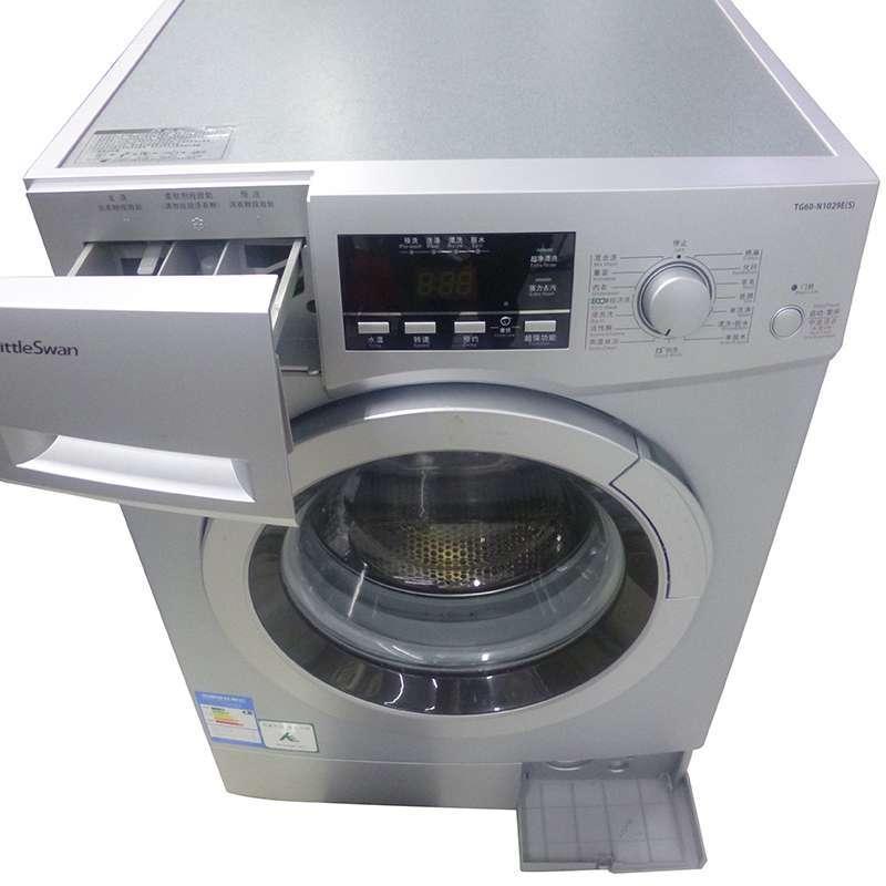 小天鹅洗衣机tg60-n1029e(s)