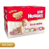 好奇(Huggies) 金装超柔贴身纸尿裤 中号M128片【7-11kg】