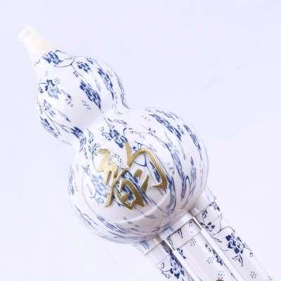 青花瓷 葫芦丝(带字)