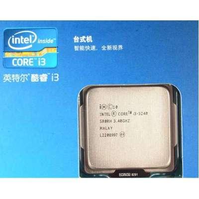 英特尔i3cpu报价_intel处理器i3 3240 (商品编号:103274599)
