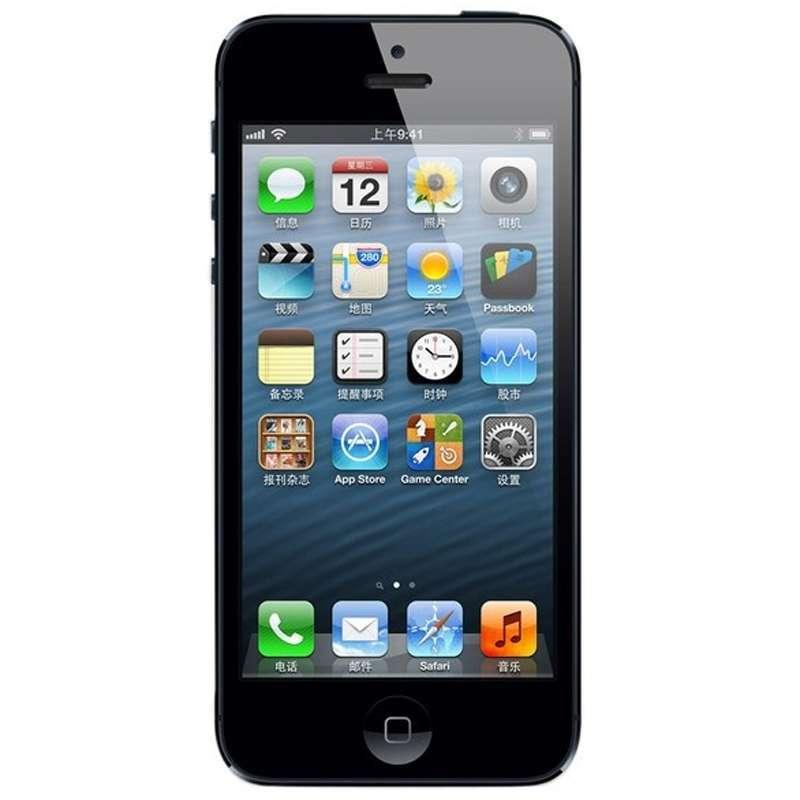 手机 苹果/苹果4S手机丢了怎么办找回iphone5如何定位_天津...