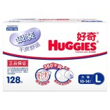 好奇(Huggies) 银装干爽舒适纸尿裤 大号L128片【10-14kg】