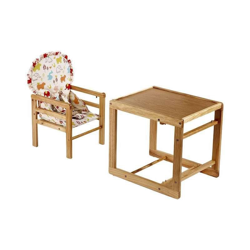 好孩子多功能木质餐椅my303a-h-k126【报价