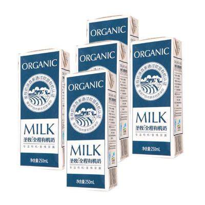 圣牧全程有机奶250ml*12盒礼盒装¥50.9