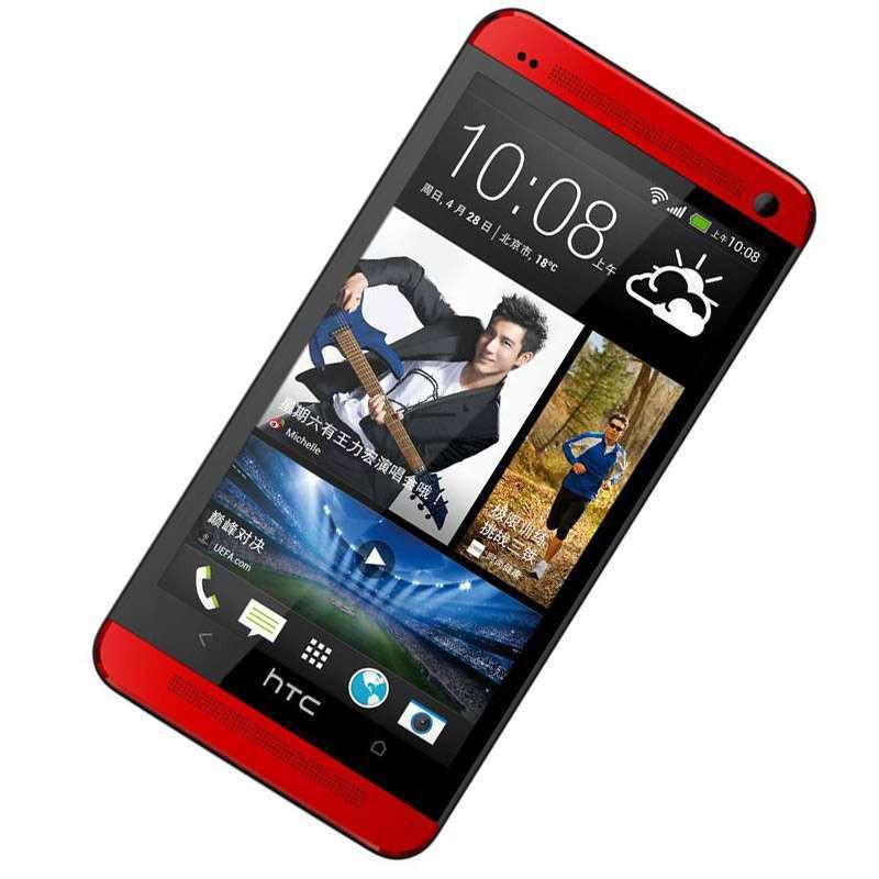 机身全金属,HTC One M7 801e 联通3G手机