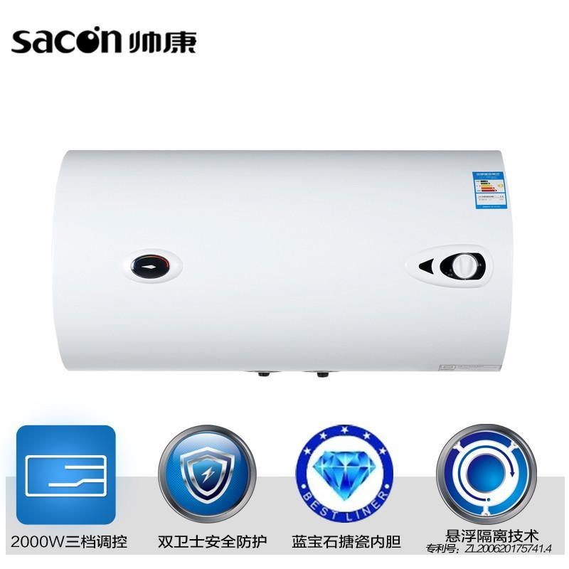 帅康电热水器dsf-60jwt图片