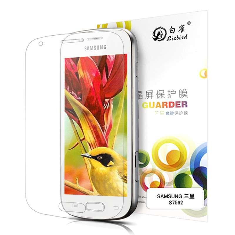 三星s报价白色_三星SAMSUNGS7568手机白色【价格_评价