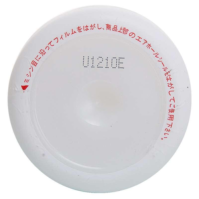 日本 TENGA Soft Tube 飞机杯 自慰杯 模拟男女