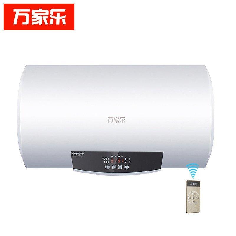 万家乐电热水器d50-hg7c(大单)图片