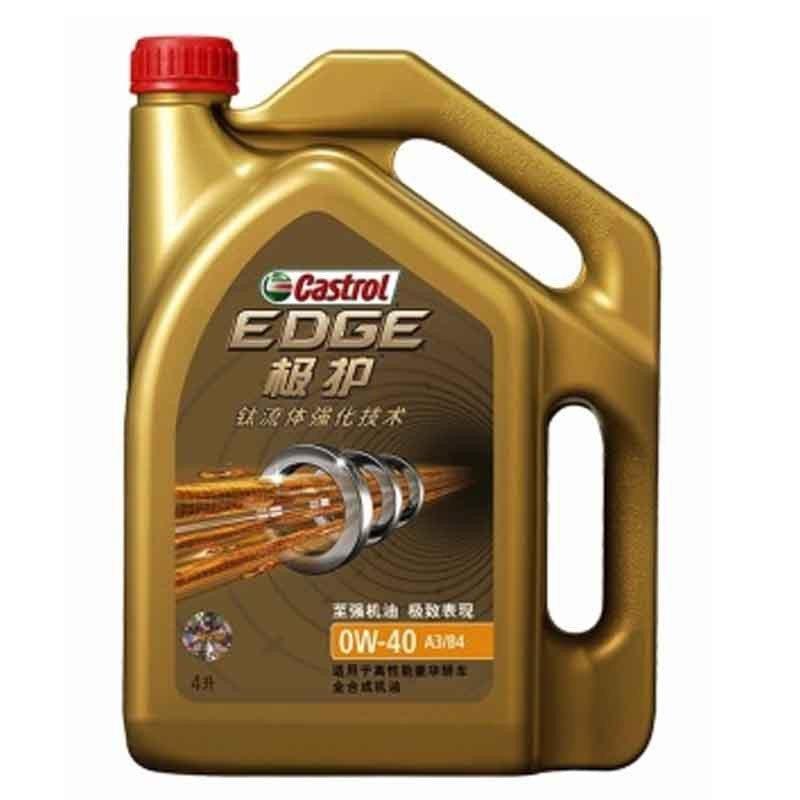 嘉实多极护0w 40全合成机油 汽车机油 高端润滑油sn 4高清图片