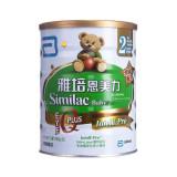 雅培Abbott恩美力较大婴儿配方奶粉2段900g罐装