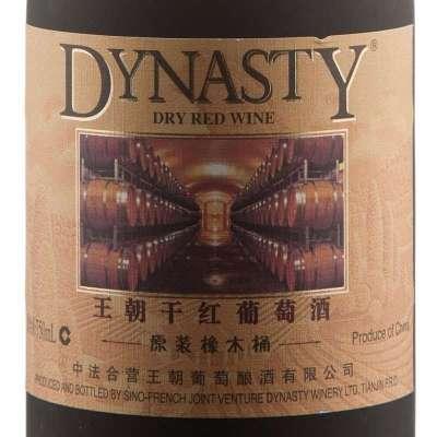 王朝原装橡木桶干红葡萄酒图片