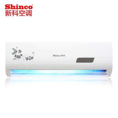 Shinco新科 KFRd-35GW/H3  1.5匹 挂式冷暖空调 ¥1799