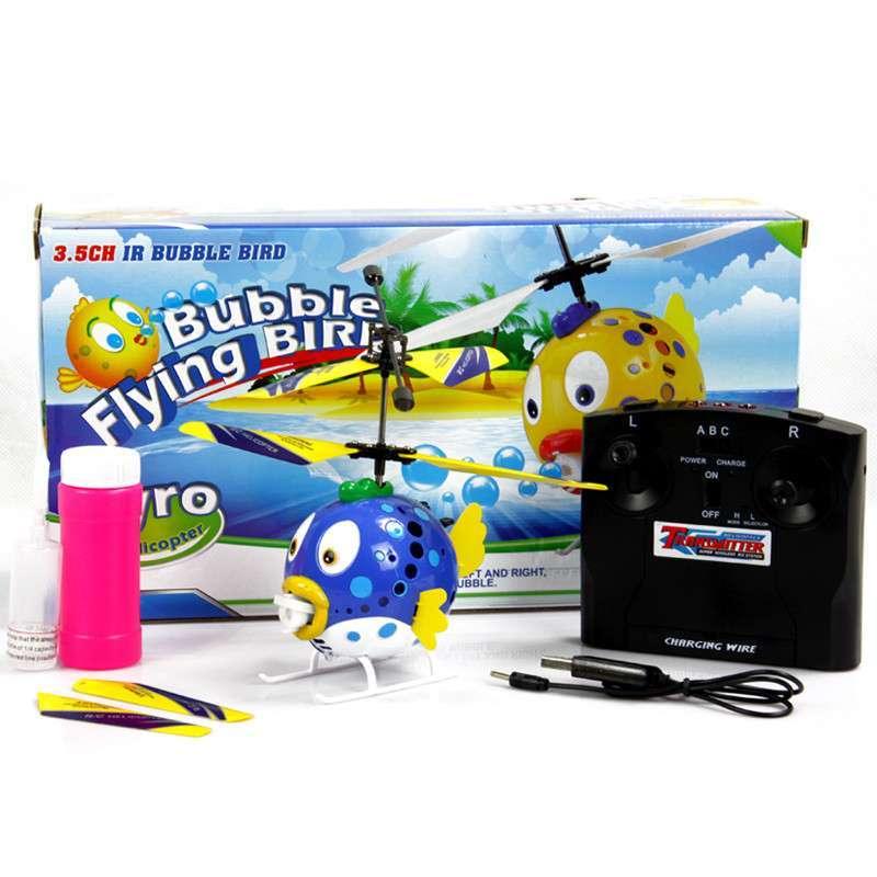 【新泰阳玩具】愤怒小鸟儿童无线遥控飞机 吹泡泡卡通
