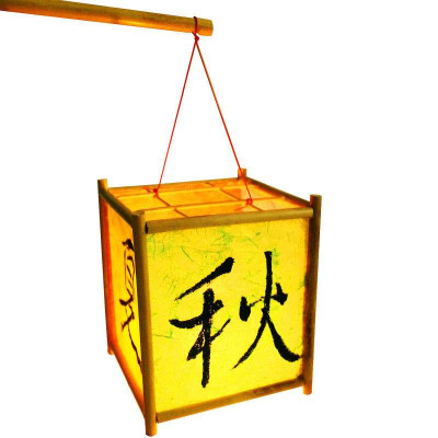灯笼diy手工材料包 亲子作业制作