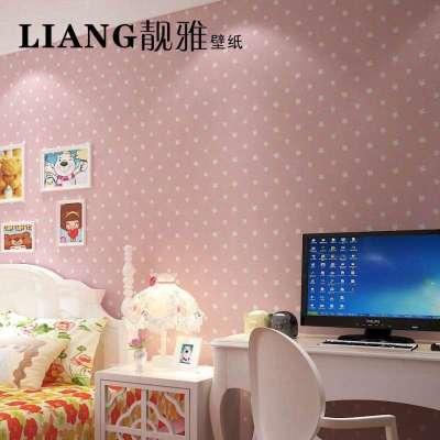 儿童房卡通墙纸儿童卧室温馨女孩小花朵环保无纺布墙纸-苏宁电器网上