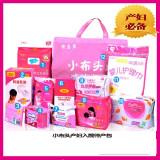 小布头 孕产妇入院待产包 准妈妈产后必备护理产妇包 精装型套装(12种产品)