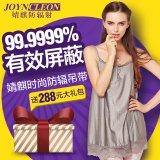 JoynCleon/婧麒 防辐射服孕妇装100%银纤维吊带衣服jc8201 银灰色 L