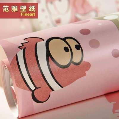 范雅壁纸纯纸壁纸卧室背景墙可爱卡通小鱼儿童房墙纸