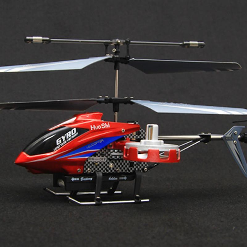 5通可侧飞遥控飞机 耐摔王进口陀螺仪