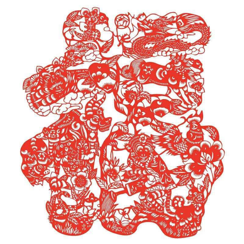 十二生肖福ebc2501寿桃定做不干胶窗花剪纸