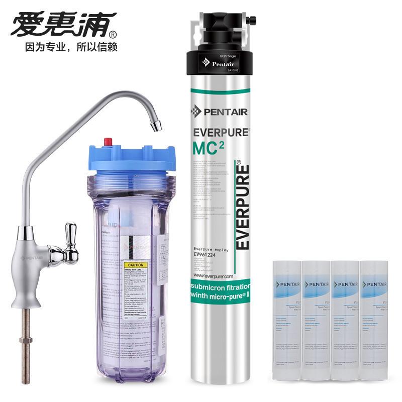 爱惠浦净水机mc2型家用直饮净水器图片