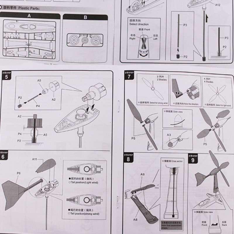 科学小制作动力五年级材料简单做法大全