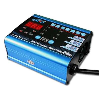 12v汽车电瓶充电器 摩托车电池充电器