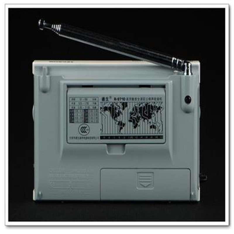 波段立体声收音机r9710