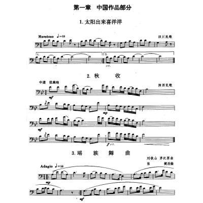 小苹果陶笛曲谱12孔