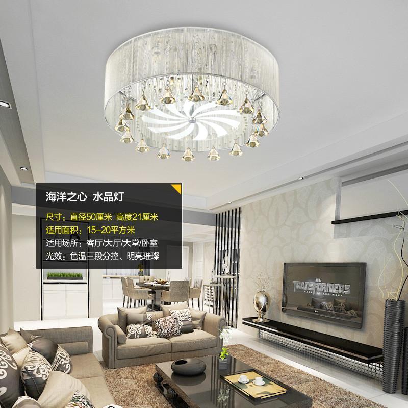 k9水晶燈客廳臥室吸頂燈具燈飾輕奢現代簡約海洋之心