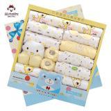 21件套banjvall 2014春夏带抱被新生儿礼盒 宝宝纯棉婴儿礼盒套装 sjbba 黄色 新生儿
