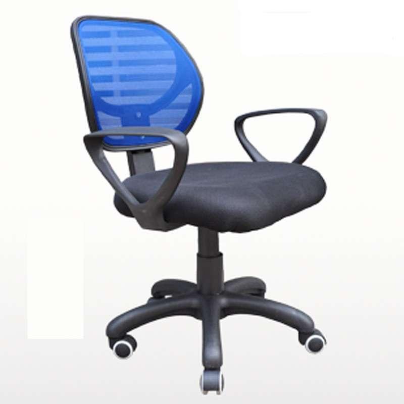 电脑椅子办公椅
