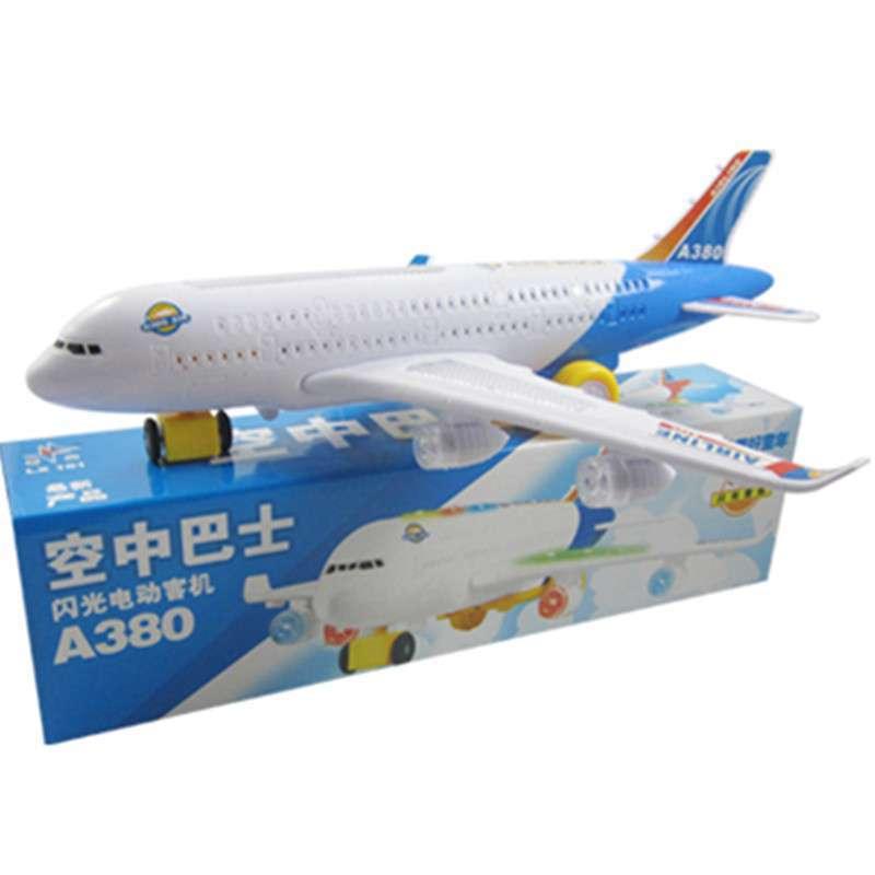 儿童玩具飞机模型