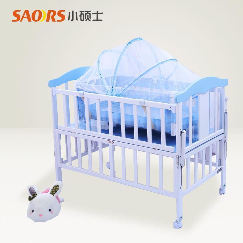 小硕士彩色实木婴儿床 带摇篮蚊帐宝宝床