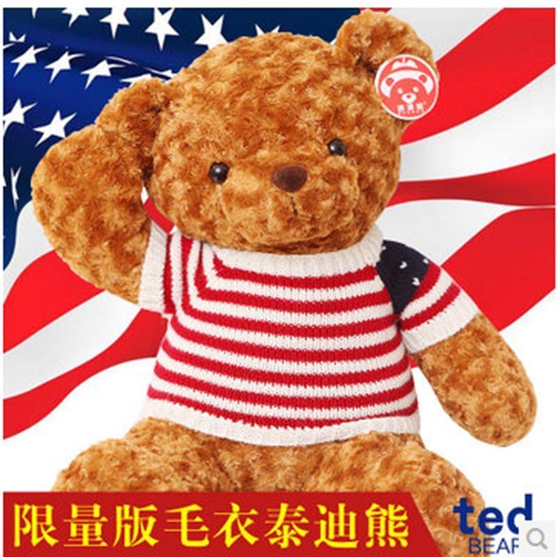 可爱泰迪熊布娃娃公仔玩偶抱抱熊毛绒玩具熊大号萌