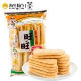 旺旺 仙貝 52g/袋