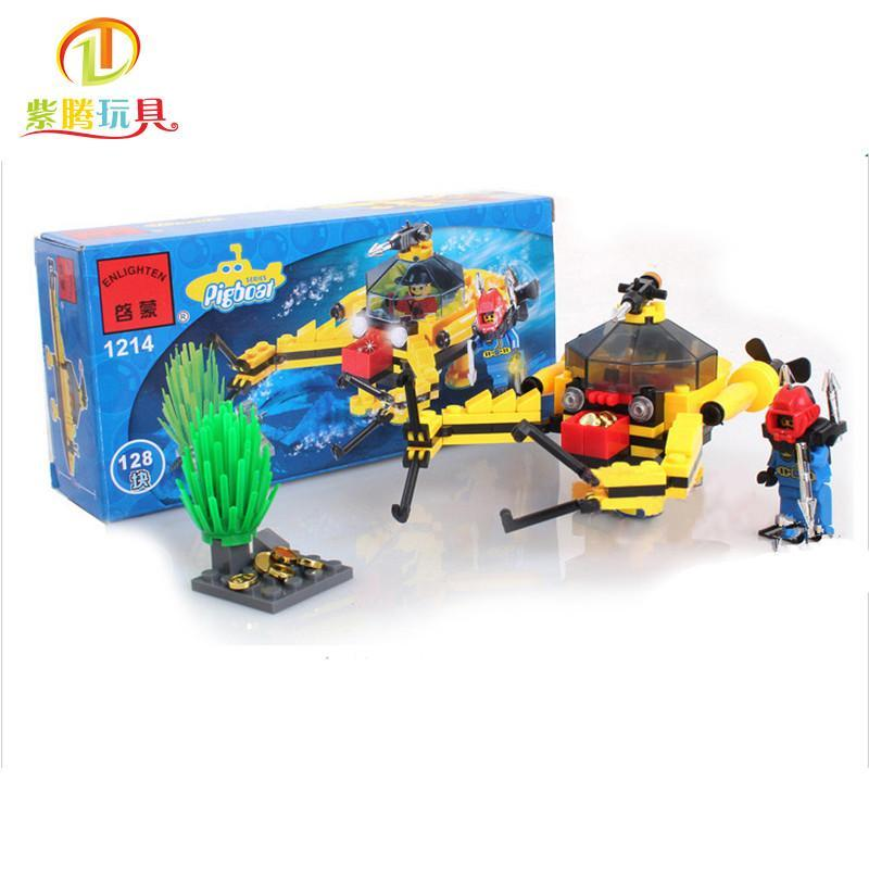 正品启蒙海底挖宝艇启蒙拼装积木乐高式拼装积木儿童