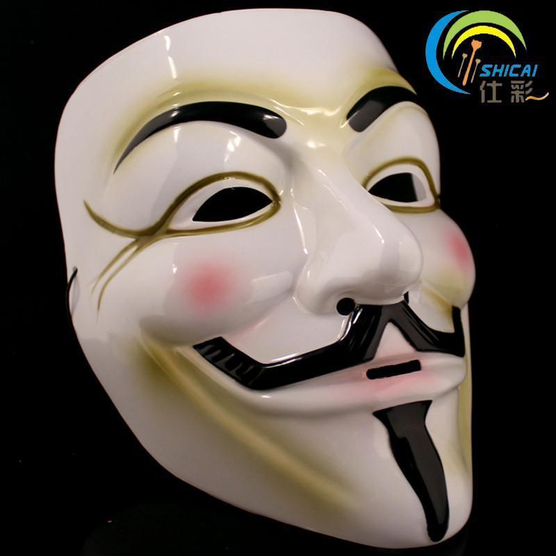 面具半脸男面具