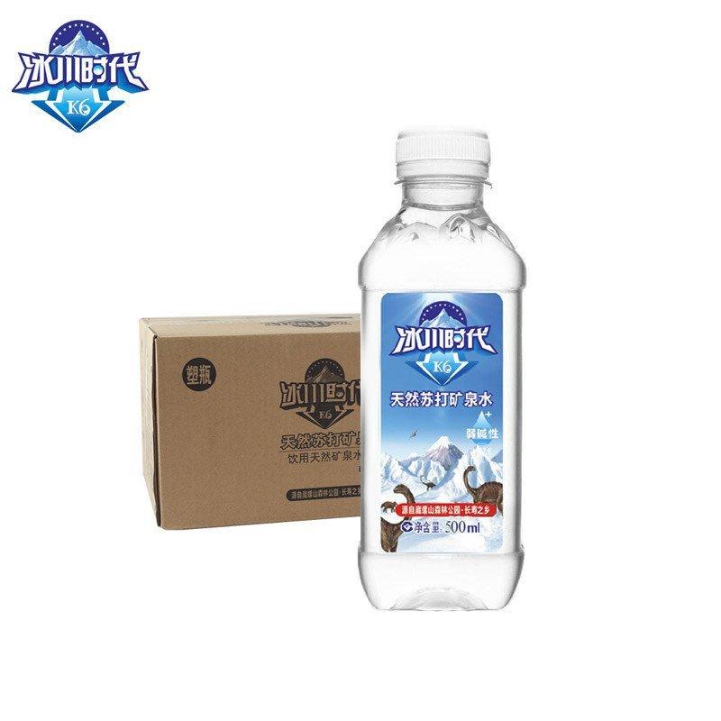 冰川时代k6天然苏打水矿泉水无气饮用水500ml*16瓶