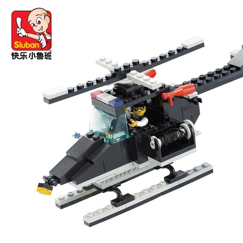 【紫腾玩具】正品小鲁班乐高式拼装积木防爆特警系列